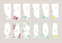 热门 : Collection of floral banners
