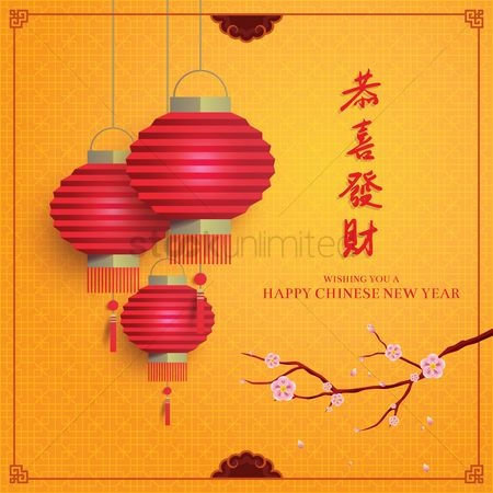 庆典 : Happy mid-autumn festival background