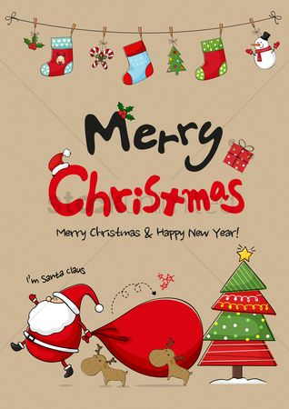 向量 : Merry christmas and happy new year