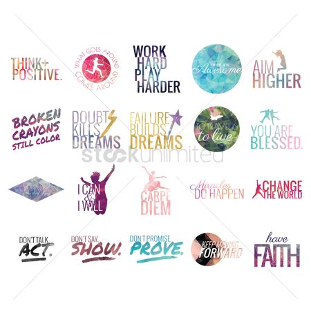 动机 : Set of motivational quotes