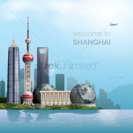 水 : Shanghai wallpaper