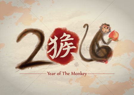 花色 : Year of the monkey 2016